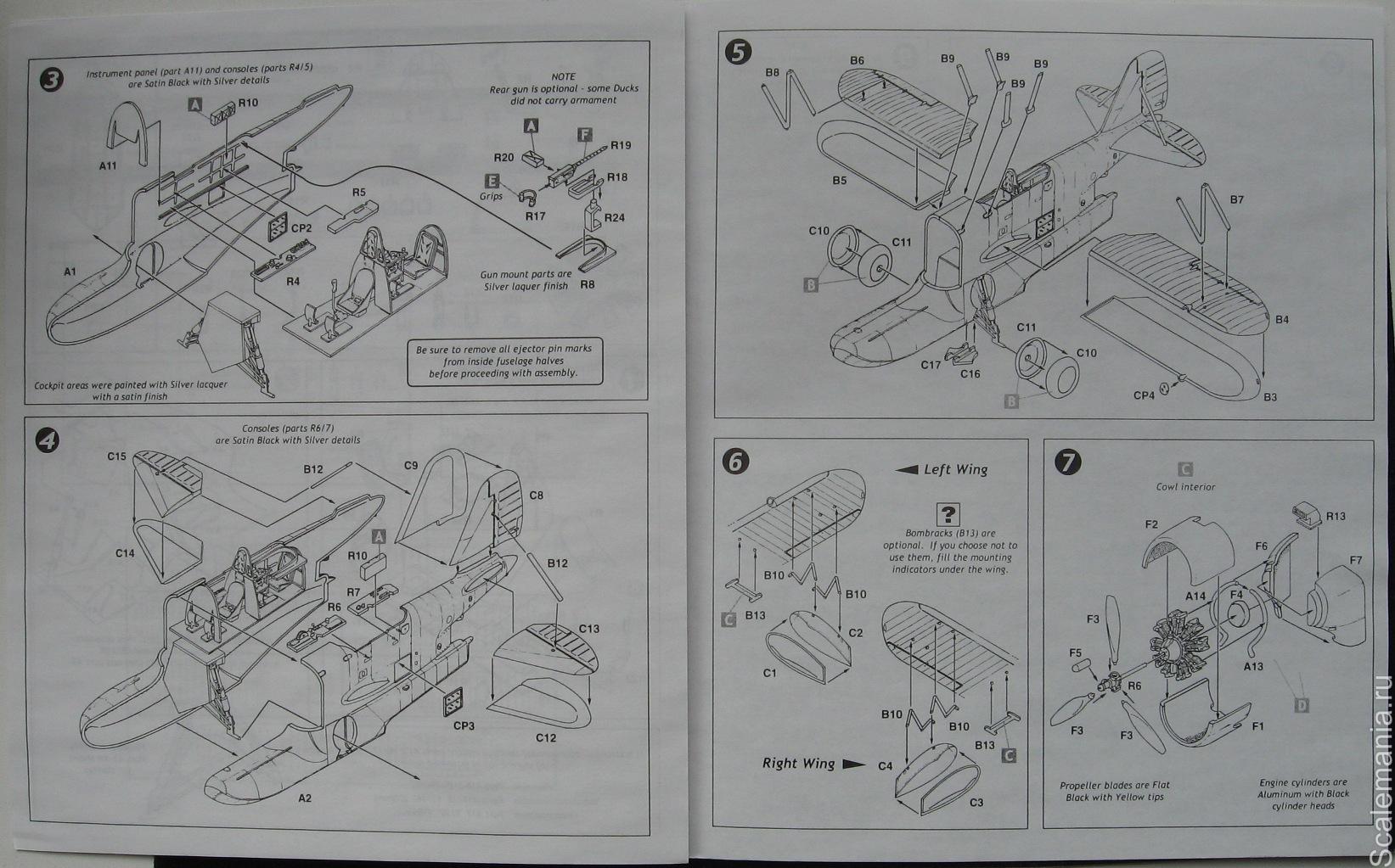 скеилмания просмотр темы Grumman J2f Duck Classic Airframes