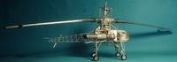 ХH-серия: HughesKellett XH-17, 1:72, самоделка (готово)