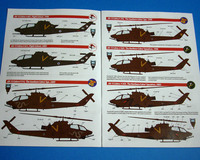 AH-64D Saraf 1/48 decals IsraCast