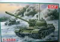Т-55 1/35 от Скифа