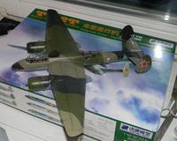 Ту-2 1/48 Xuntong Model