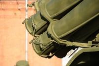 "Walkaround БМ 9А52 РСЗО ""Смерч"" Музей Артиллерии, СПб"