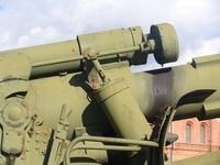 Артиллерия для Лысого