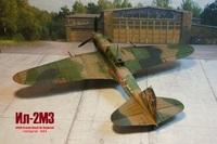 1/72 Ильюшин Ил-2M3/Tamiya+Eduard