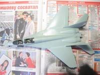 """Постройка МиГ-29 УБ от фирмы """"ACADEMY"""", 1:48"""