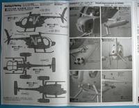 500MD Defender Israel Air Force 1/48 Hasegawa
