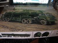 Тополь по-китайски, или ракетный комплекс DF-21
