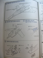 Су-27 Flanker B,1,Academy.