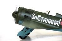 И-16 тип 24 Аркмоделс 1/48