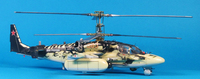 ОКБ Камова Н.И.: Ка-52 б/н 063, 1:72, конверсия (Готово)