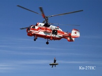 вертолеты КБ Камова подбор фоток