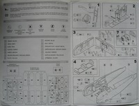 ПО-2 (У-2) GAVIA