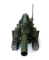 """Бр-5 (самая мощьная из """"Триплекса большой мощьности"""")"""