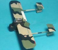 Bennett PL.11 Airtruck, 1:72, самоделка (готово)