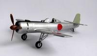 Ki-115 1/72 Special Hobby