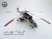 Ми-24В / 1:72 / Звезда + BIG ED + Экипаж