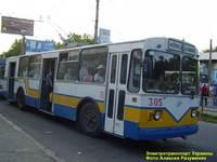 Троллейбус ЗиУ-9, 1:35, самоделка