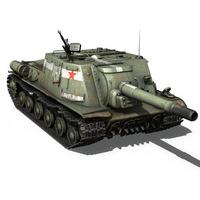 ИСУ-152 1/72 Звезда
