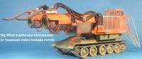 Пожарный танк Big Wind, 1/35, конверсия