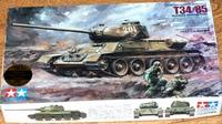 Т-34/85 от  Tamiya в масштабе 1/35