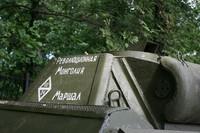 Walk around Т-70М