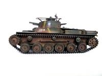 Type97 CHI-HA ( 九七式中戦車)