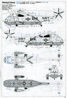 SH-3H Sea King 1/48 Hasegawa