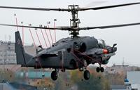 """ОКБ Камова Н.И.: Ка-52К """"Катран"""", 1:72, конверсия"""