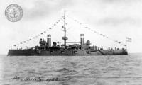 Аргентинский брон. крейсер Puareidon, 1:100