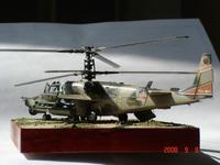 """Ка-50Ш, 1:72, """"Звезда"""" - из коробки (Готово)"""