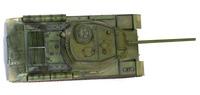 ИС-1 (ИС-85)