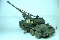 152mm ShkH Dana