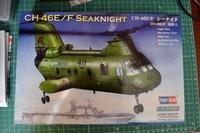 CH-46E/F Seaknight 1/72 Hobby Boss