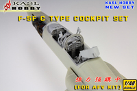 F-5F Tiger II 1/48 AFV Club