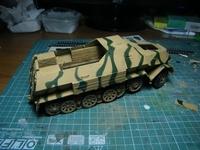Sd. Kfz. 8 DB10