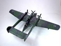 "Blohm und Voss Bv-138 ""Летающий башмак"" / Revell / 1:72"
