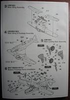 MACCHI C.205 VELTRO вместе с дополнениями!